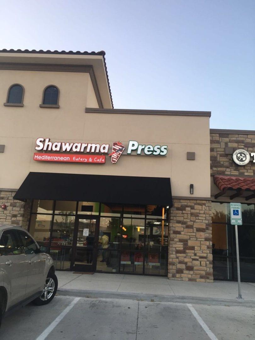 Shawarma Press Cafe