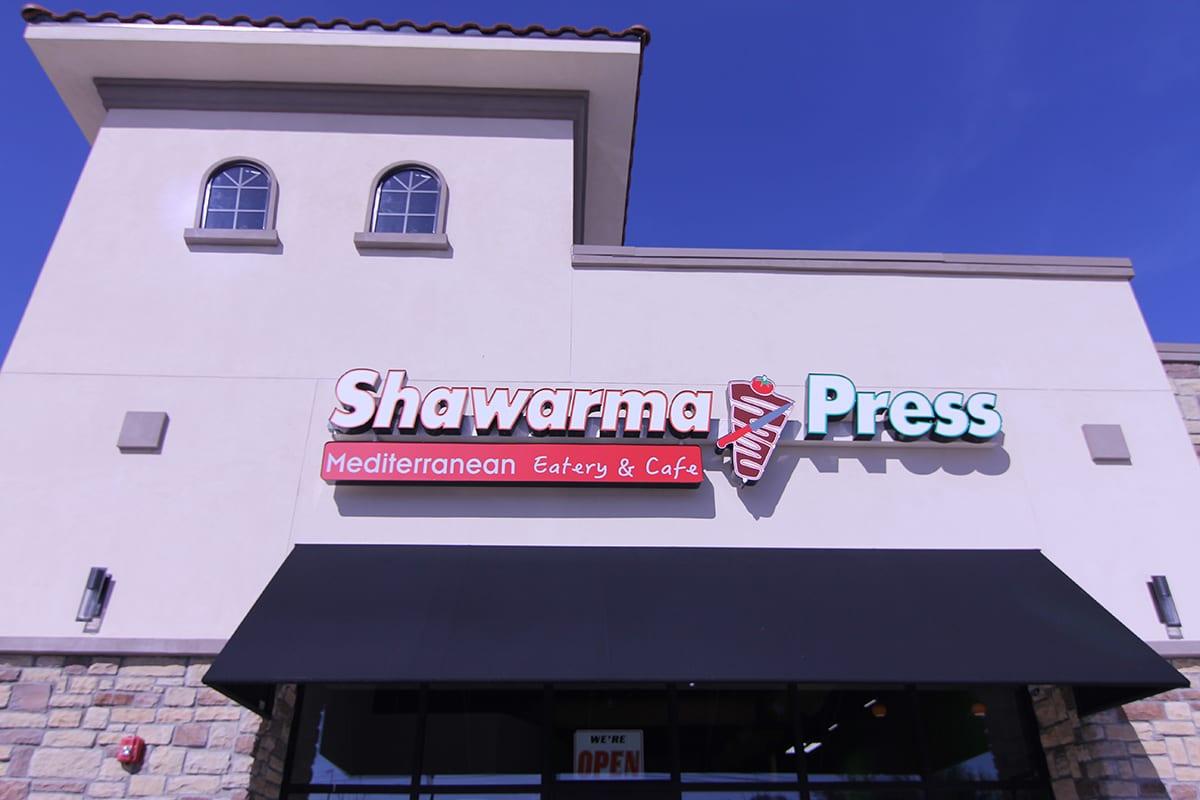 shawarma franchises